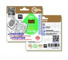 Liquid Shield納米手錶螢幕保護膜
