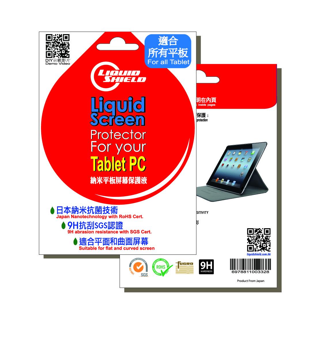 liquid-shield-for-tablet.jpg